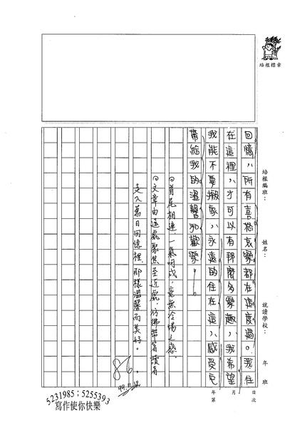 99WG208林彥豪 (3).jpg