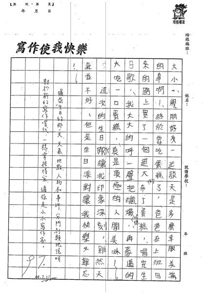 99W5106陳璿筑 (3).jpg