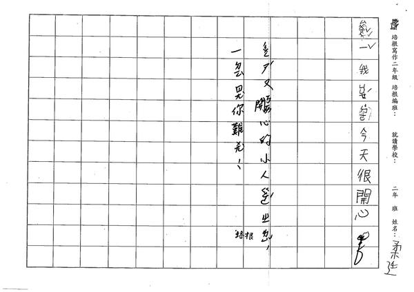 99TBW09郭柔廷 (4).jpg