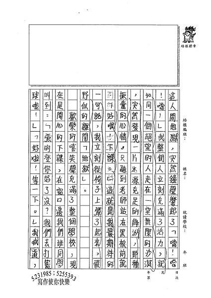 100W6408張昀登 (2).jpg