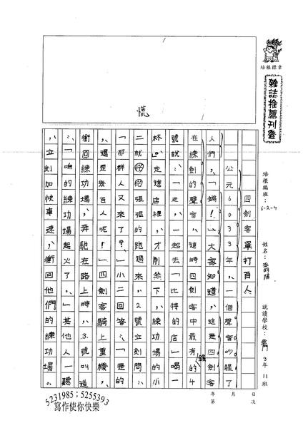 99W4103李昀陽 (1).jpg