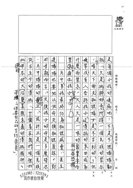 99WE410曾宥儒 (2).jpg