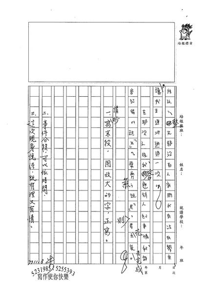 99WA209唐敏騏 (3).jpg