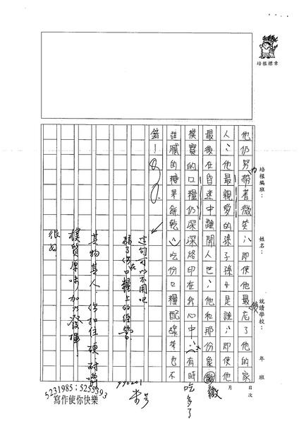 99WE305黃品禎 (5).jpg