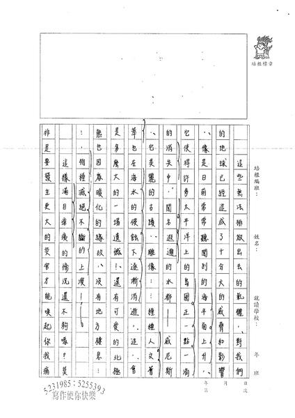99WA405李昀臻 (2).jpg