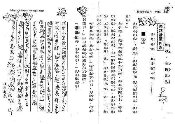 100W2403白歆 (1).jpg