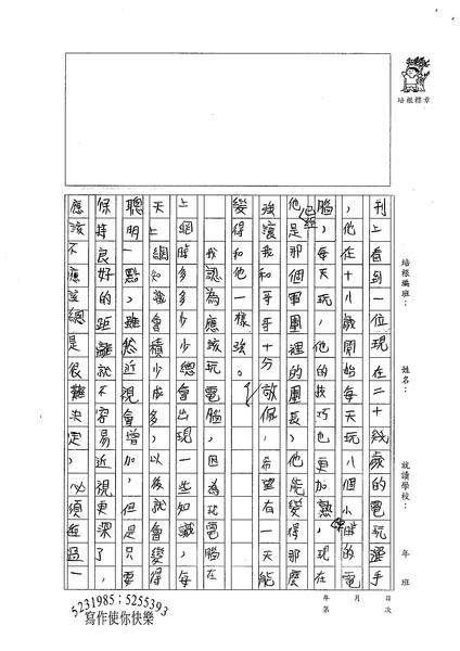 99W5306蔡承哲 (2).jpg