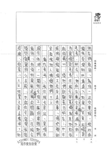 99WG401游博雅 (2).jpg