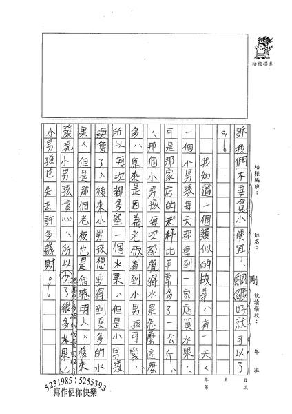 99W5208陳璿筑 (2).jpg