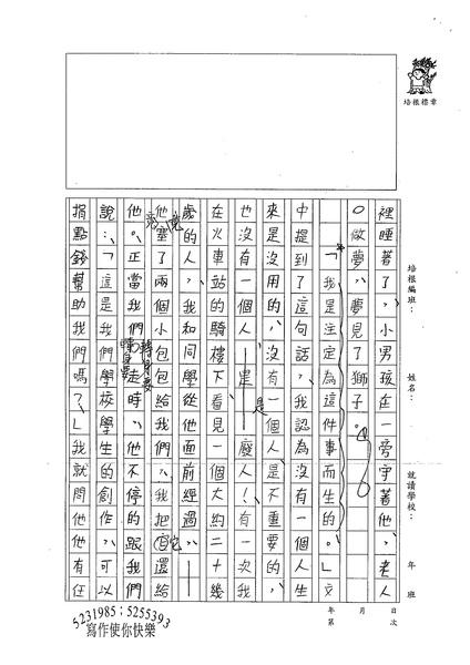 99WA302曾子芸 (2).jpg