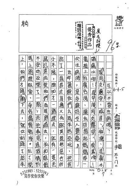 100W5407黃縕柔 (1).jpg