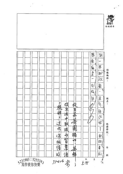 99WA110唐敏騏 (3).jpg