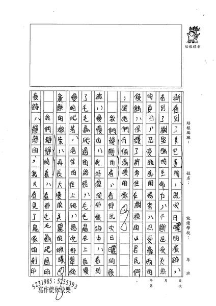 99WA107劉鎮維 (2).jpg