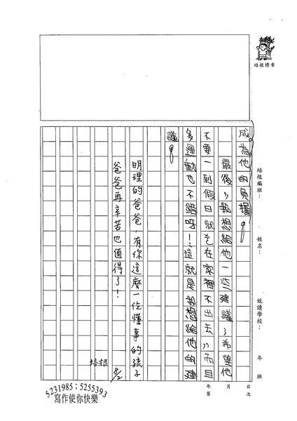 99W4107林翊庭 (3).jpg