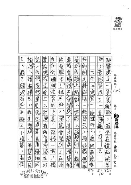 99W6410李家瑋 (2).jpg