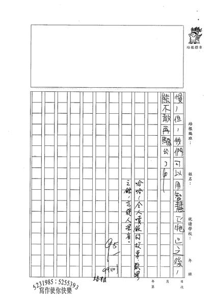 99W5207李軒 (3).jpg
