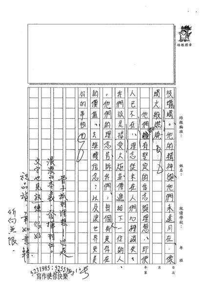 99WE310黃品禎 (3).jpg