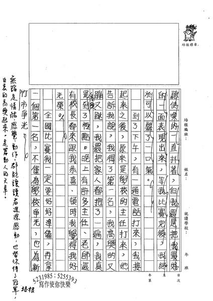 99W6209張昀登 (3).jpg