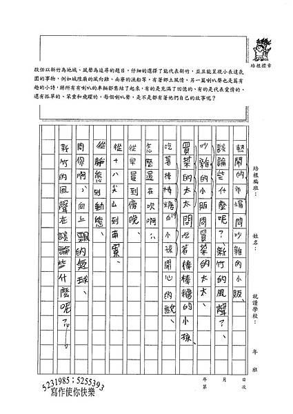 100WG407郭啟任 (2).jpg