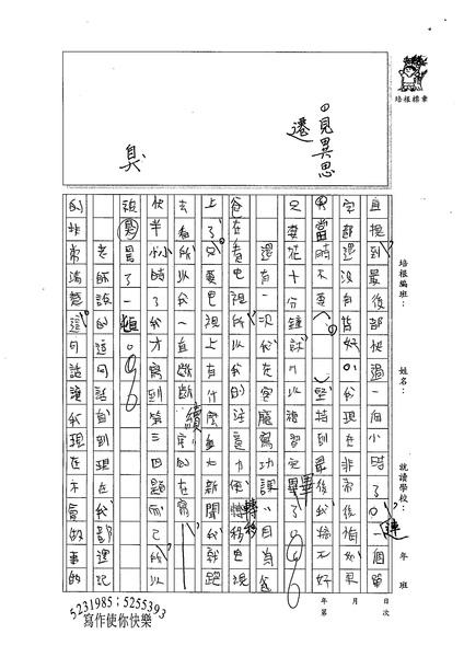 99WA110唐敏騏 (2).jpg