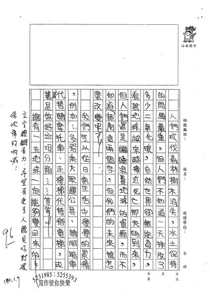 99W5304張庭維 (2).jpg