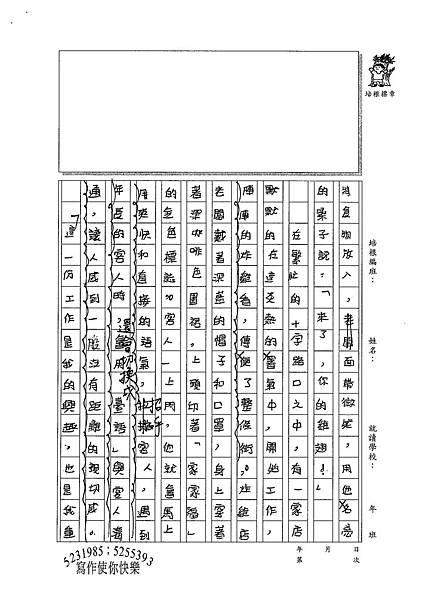 100W6406楊笠笙 (2).jpg