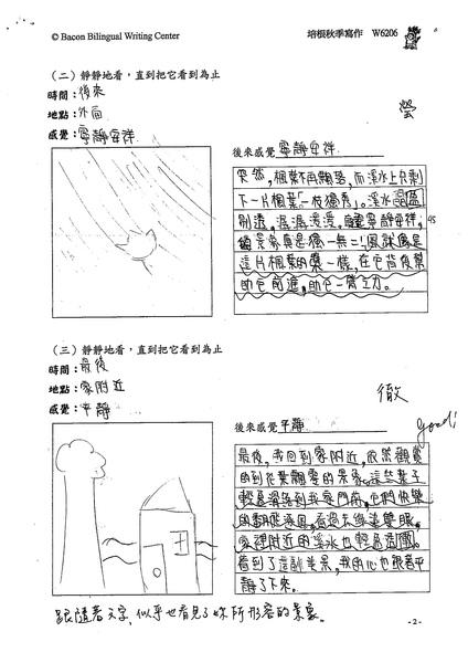 99W6206吳佳蒨 (2).jpg