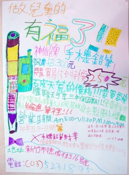 100W5403廖倩愉 (3).JPG