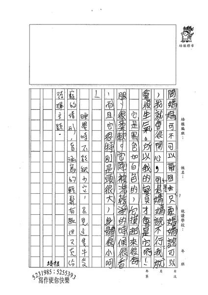 99W5203莊育涵 (2).jpg