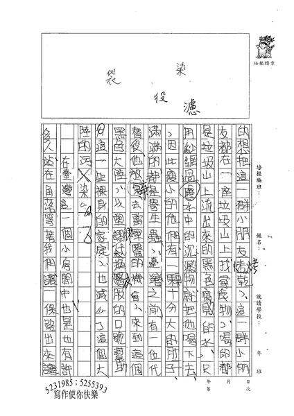 99WA305姜岳岑 (2).jpg