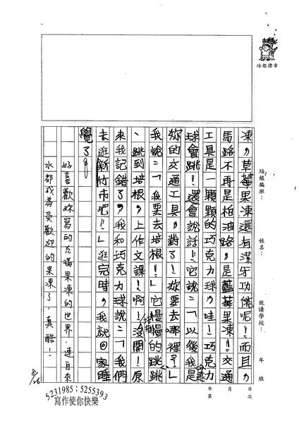 99W4110謝昀芸 (2).jpg