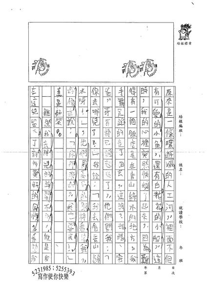 99W4207林沅廷 (2).jpg