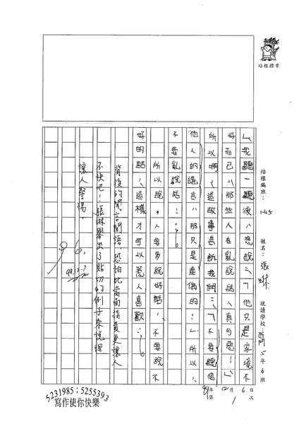 99W5301張琳 (3).jpg