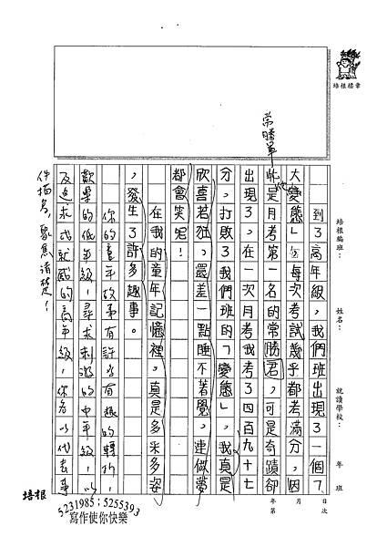 100W6402張昀登 (3).jpg