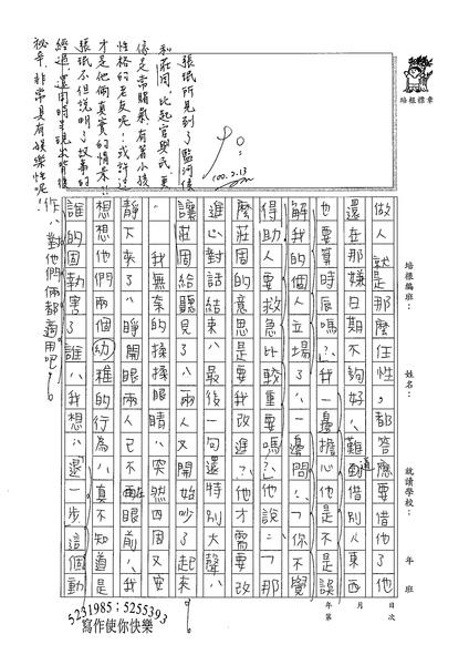 99WG308張民 (4).jpg