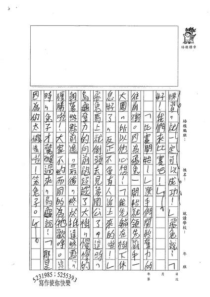 99W6108張元騰 (2).jpg