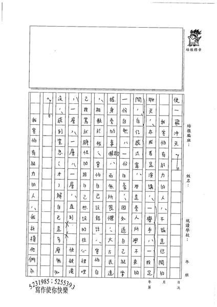 99WG306楊立渝 (2).jpg