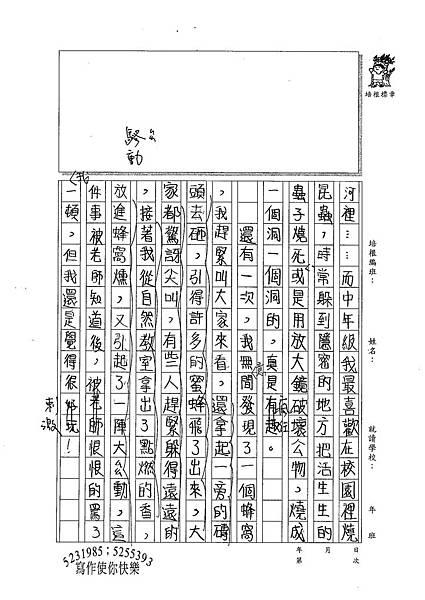100W6402張昀登 (2).jpg