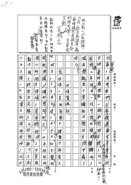 100W6402許昀軒 (2).jpg
