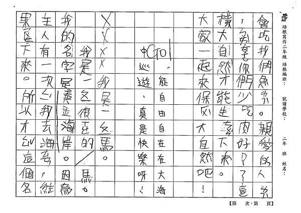 100W2407白歆 (2).jpg