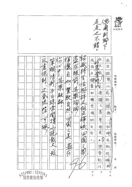 WA210李紹威 (3).jpg