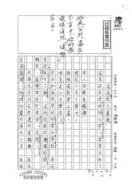 WA210麥佩琦(1).jpg