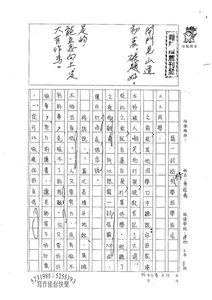 WG210陳冠儀(1).jpg