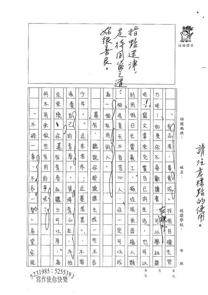 WG210陳冠儀 (2).jpg