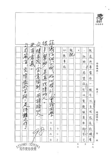 WG210陳冠儀 (3).jpg