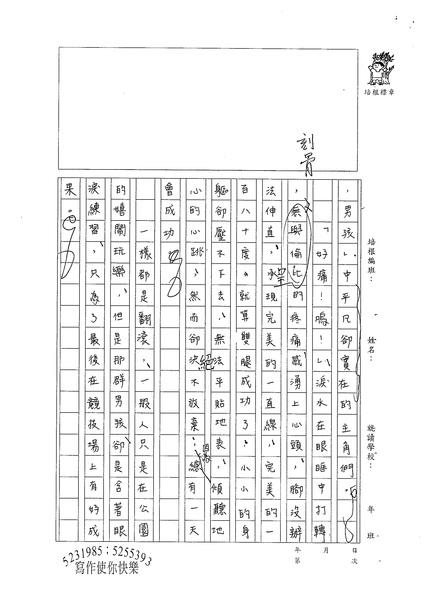 WE204江宜潔 (2).jpg