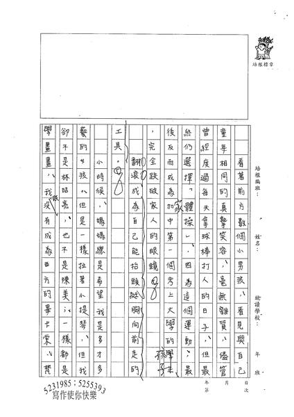 WE204江宜潔 (3).jpg