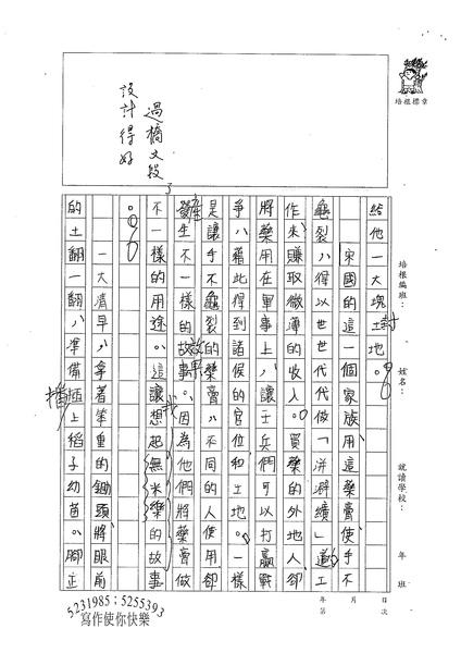 WE204黃品禎 (2).jpg