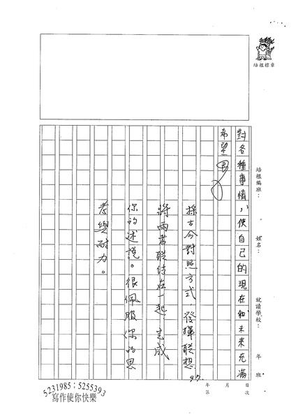 WE204黃品禎 (6).jpg