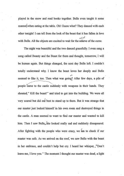 EW7211 Beauty and The Beast by Christine (2).jpg